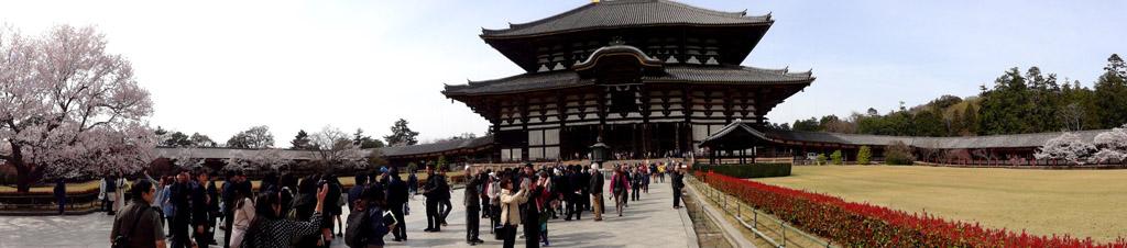 Nara en 2 jours: Todai-ji