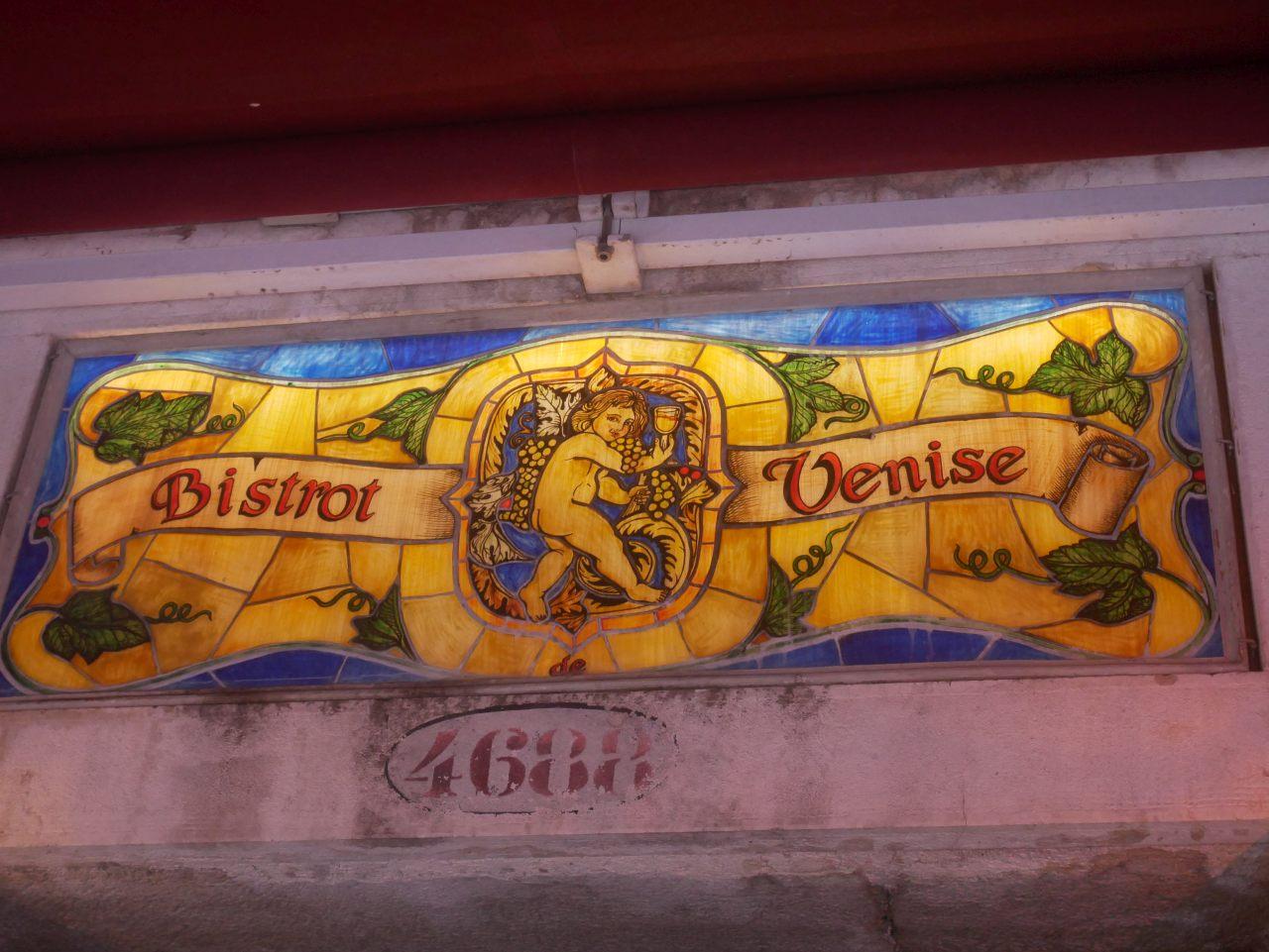 visiter venise en 2 jours: le bistrot de Venise